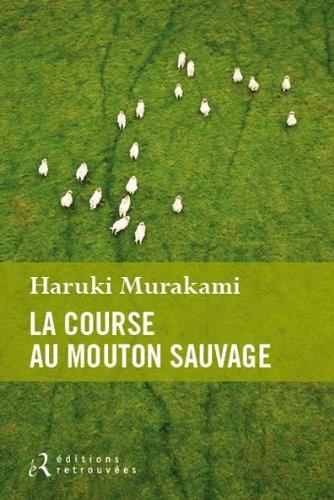 Haruki murakami essay